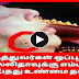 Jayalalitha dead issue apollo doctors press meet | TAMIL TODAY CHANNEL