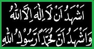 dua kalimah syahadat