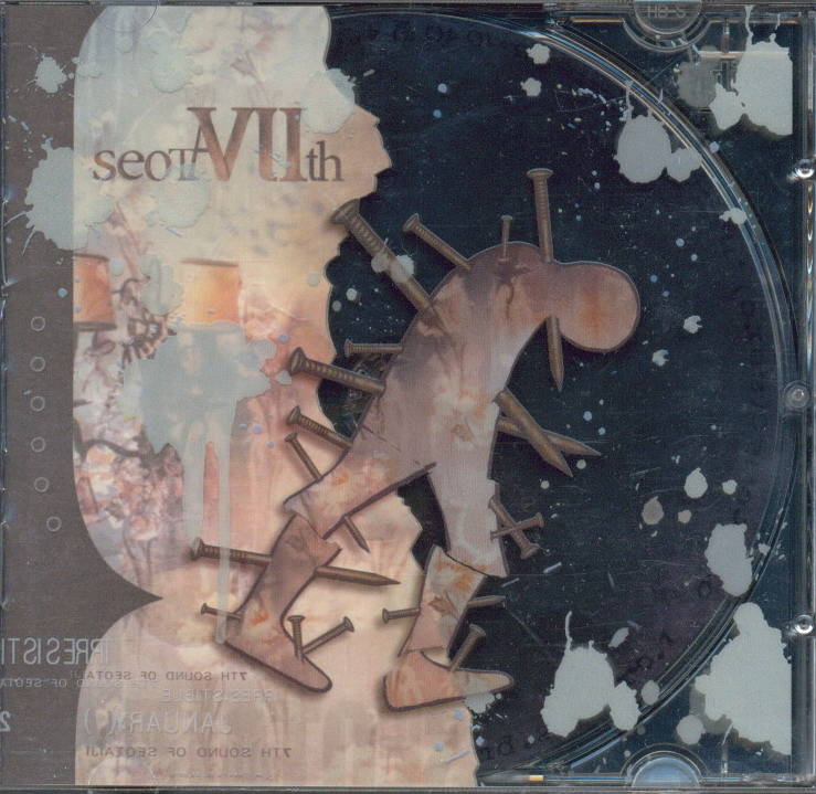 Seo Taiji – Vol.7 Issue