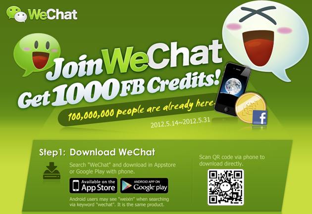 download we chat