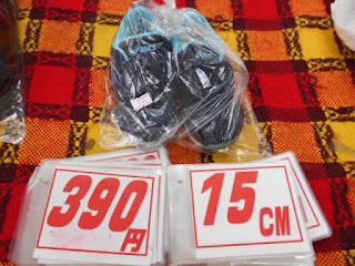 アシックス スニーカー 390円 15センチ ブルー