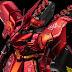 P-Bandai: MG 1/100 MSN-04 Sazabi Ver. Ka [Special Coating Ver.] - Release Info