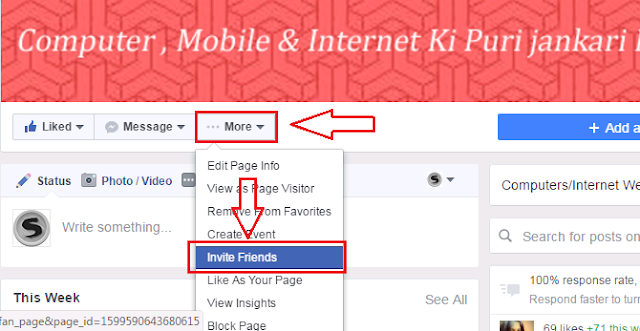 More Me Click Karke Invite Friends Me Click Kare