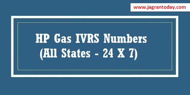 Modes of HP Gas Refill Booking