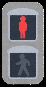 歩行者用の信号機のイラスト(LED)