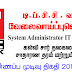 Vacancy In DFCC Bank   Post Of - System Administrator IT Department