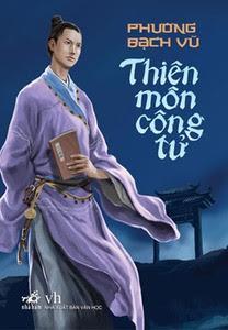 Thiên Môn Công Tử - Phương Bạch Vũ