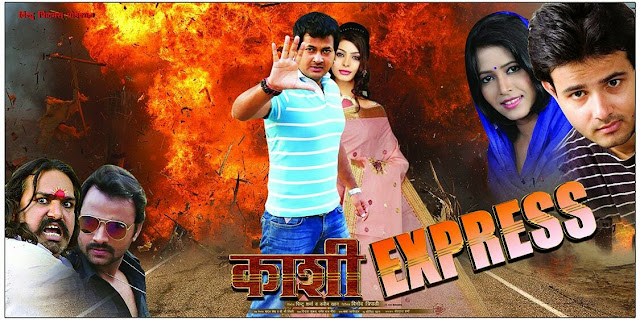 kashi_express-Bhojpuri_movie_star_casts_news_Wallpapers_songs_videos