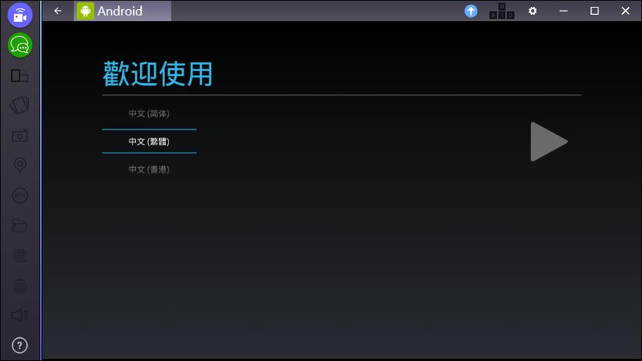 Image%2B003 - 用電腦模擬器玩 Pokemon GO!Bluestacks 2.5.61.6289 + Pokrmon GO 0.39.1