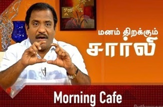 Cafe Special with Comedy Actor Charle