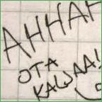 http://homoksikasvamisesta.blogspot.fi/2013/10/alykkaan-ihmisen-seikkailut.html