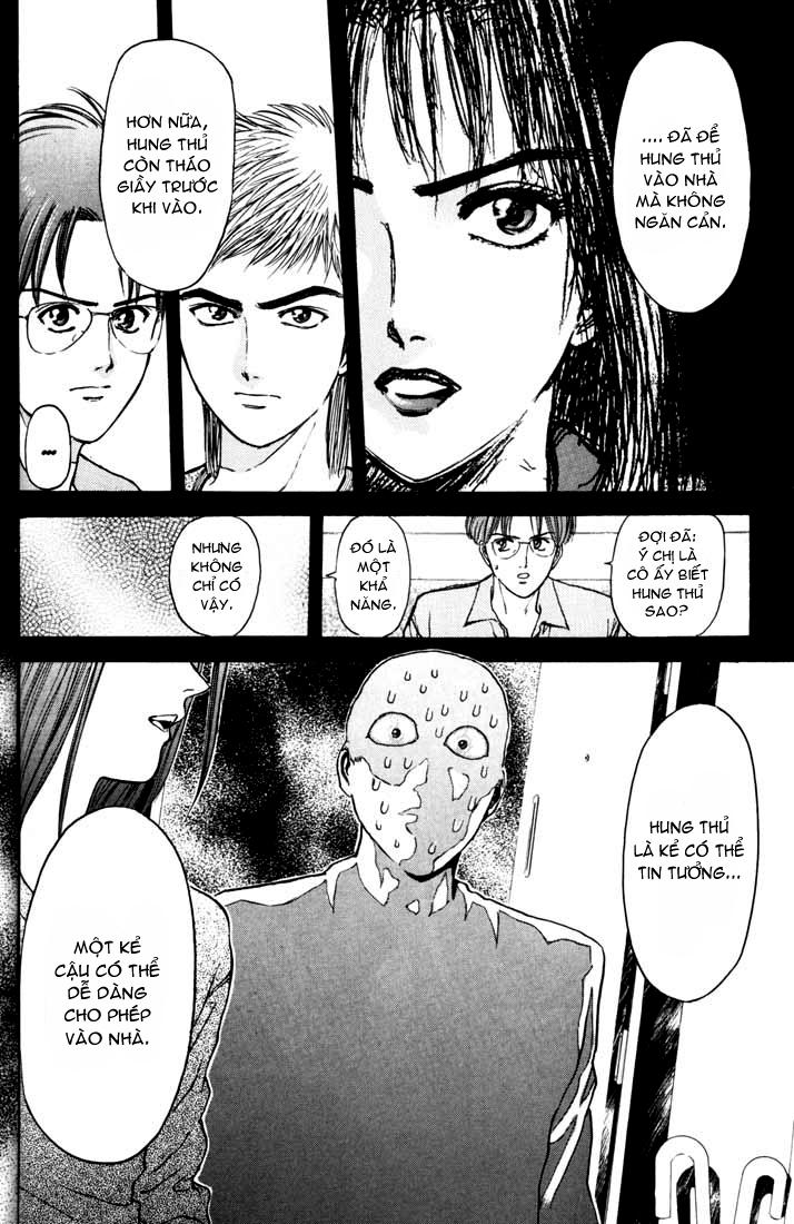 Psychometrer Eiji chapter 50 trang 11