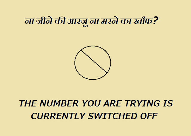 latest sms in hindi