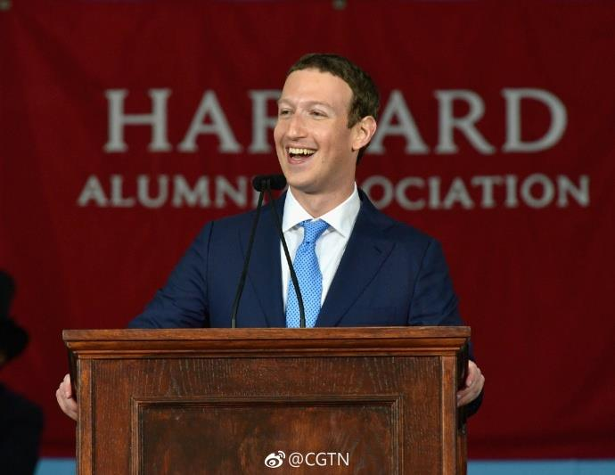 Mark Zuckerberg attended a ceremony at Harvard University