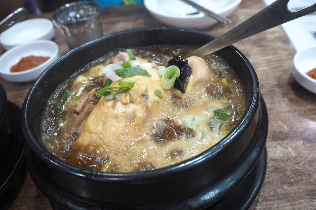 where to eat korean ginseng soup in seoul
