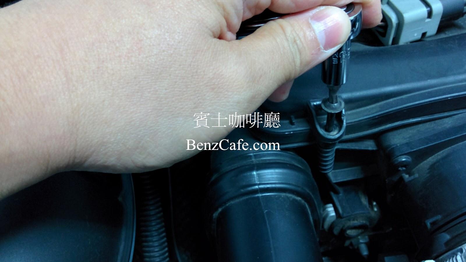 賓士咖啡廳 2.0 - US MB Coffee Shop: W212 E220 更換空氣濾清器 (Engine air filter) DIY (OM651 引擎適用)