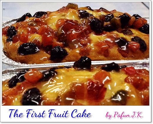Fruit Cake เค้กผลไม้รวม เค้กปอนด์