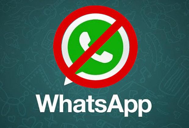 [Image: WhatsApp-ban-481967.jpg]