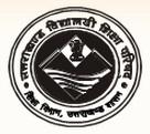 Uttarakhand Board Results, UK Board Result, 10th 12th Results