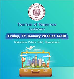 Παρουσίαση Ημερίδας «The Tourism of Tomorrow» project για λογαριασμό του Φορέα Τουρισμού Μολύβου