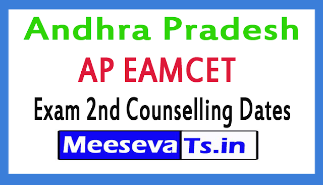 Andhra Pradesh AP EAMCET 2nd Counselling Dates