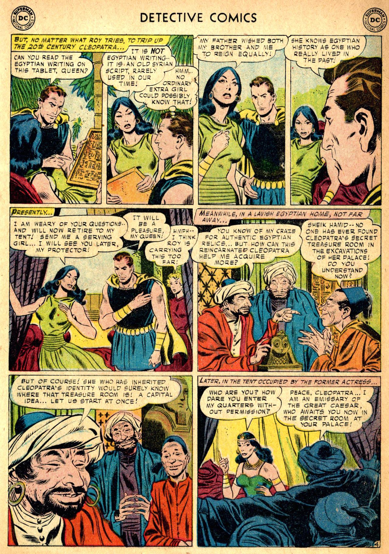 Read online Detective Comics (1937) comic -  Issue #257 - 21