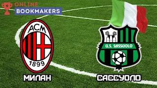 Милан – Сассуоло смотреть прямую трансляцию онлайн 02/03 в 20:00 по МСК.