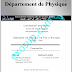 PFE SMP S6: programation -FSK 14-15