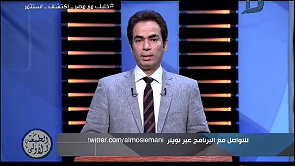 برنامج الطبعة الاولى 3/7/2018 أحمد المسلمانى 3/7