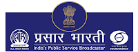 Prasar Bharati, All India Radio, Delhi, New Delhi, AIR, Graduation, Language Intern, Web Assistant, freejobalert, Sarkari Naukri, Latest Jobs, prasar bharati logo