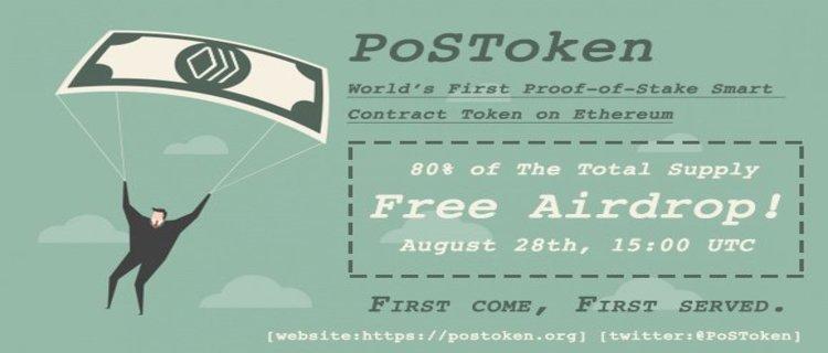 POSTOKEN - Token ERC20 Pertama Di Dunia Dengan Metode Proof of Stake