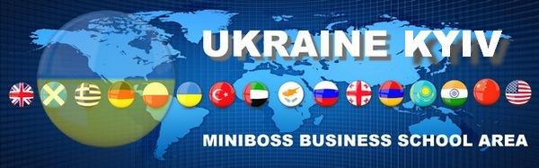 http://kiev.miniboss-school.com/