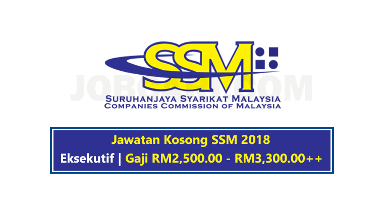 Suruhanjaya Syarikat  Malaysia SSM