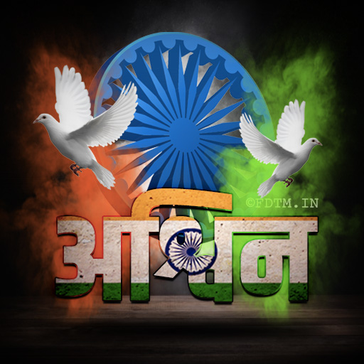 Ashwin Name Indian Profile Photo Download