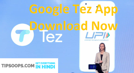 Google Tez App Download for Any Bank Payment Transaction ~ Blogging Tips