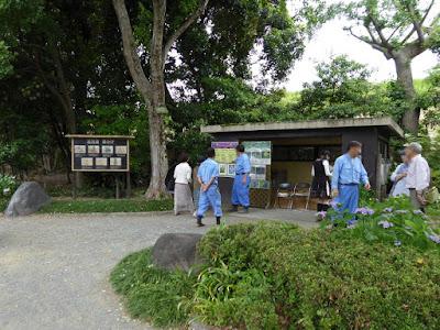 城北菖蒲園の相談所