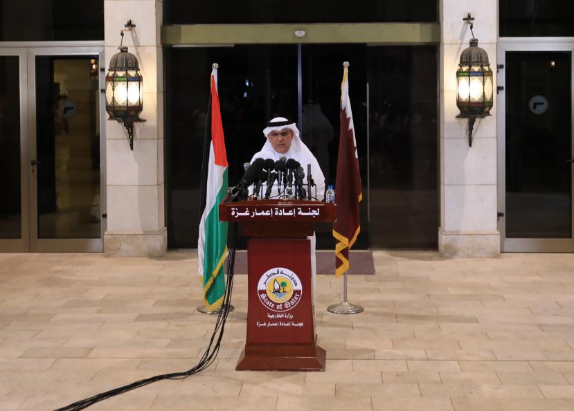 تحدث العمادي عن موضوع الكهرباء والمنح النقدية ورواتب موضفين غزة