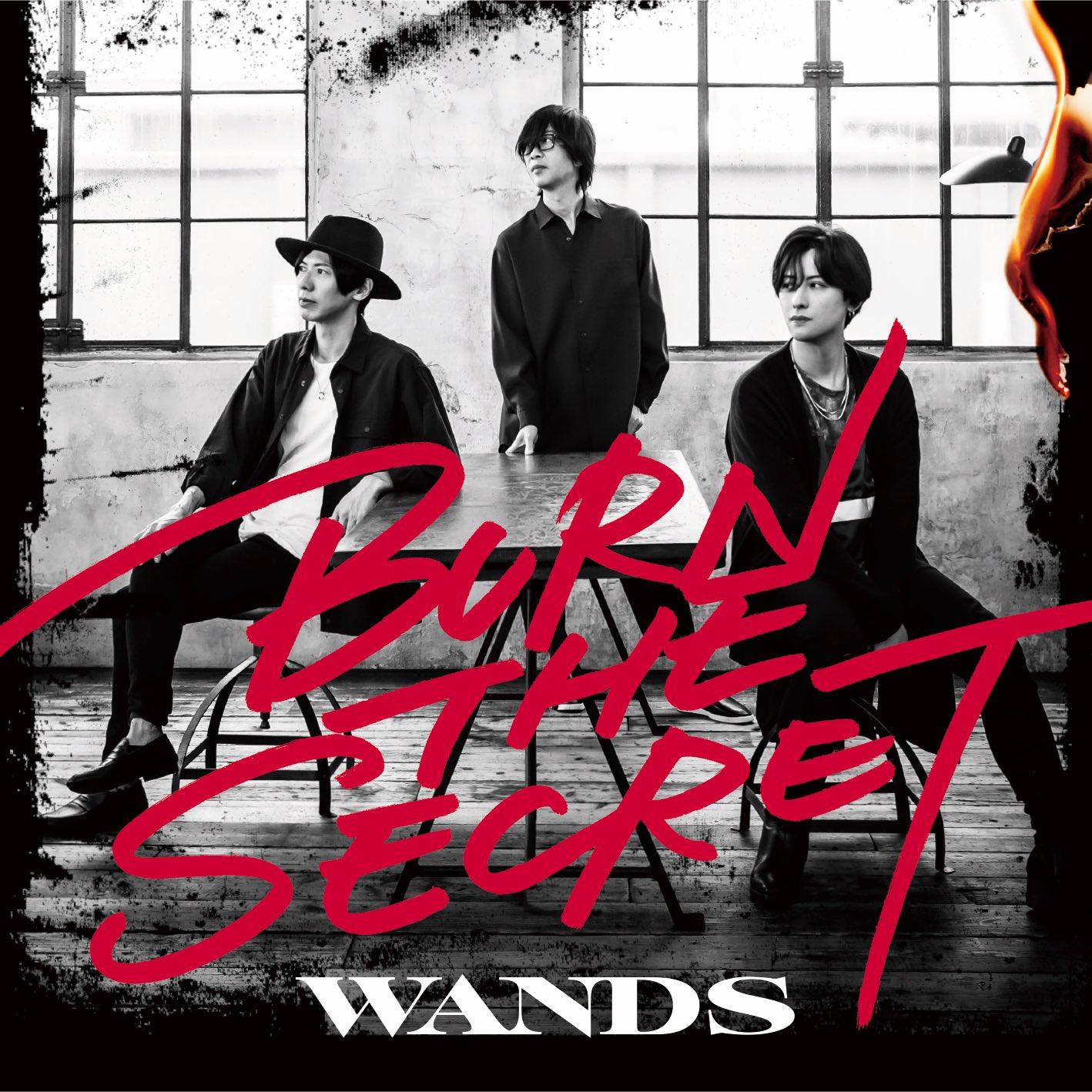 WANDS - BURN THE SECRET [2020.10.28+MP3+RAR]