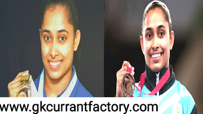 Dipakarmakar,Current affairs letest || Current affairs , today current affairs in hindi