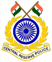 Central Reserve Police Force, CRPF, 12, ASI, SI, Assistant Sub Inspector, Sub Inspector, Head Constable, Constable, freejobalert, Latest Jobs, Sarkari Naukri, crpf logo