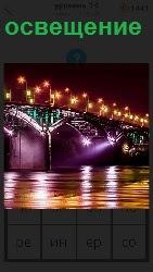 стоит мост над водой и освещение по всей длине