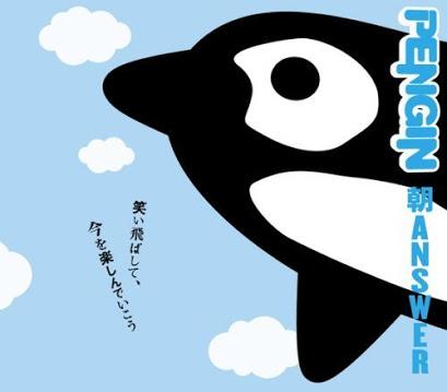 Download Ost Ending 13 Gintama