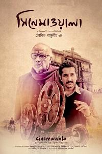 Watch Cinemawala Online Free in HD