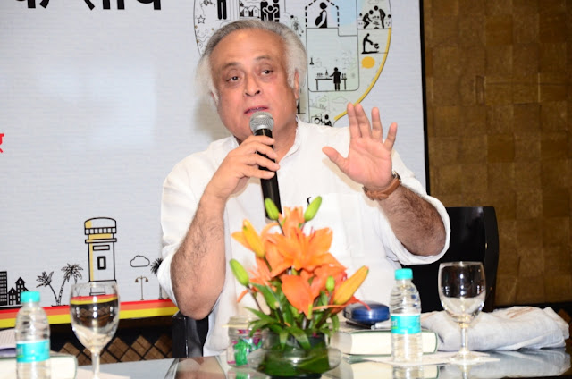 Sanjay Gandhi's mother imposed emergency, Nehru's daughter ended it: Jairam Ramesh
