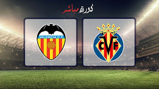 مشاهدة مباراة فالنسيا وفياريال بث مباشر 18-04-2019 الدوري الأوروبي