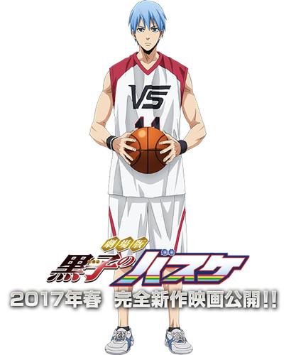 Kuroko No Basket Film Gekijōban Kuroko no Basuke Last Game (Kuroko's Basketball The Movie: Last Game)