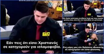 XXX movis βίντεο