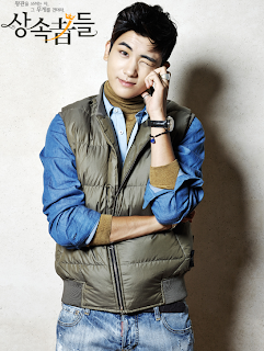 Foto Profil Biodata Park Hyungsik