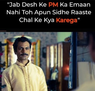 dialogue of sacred games