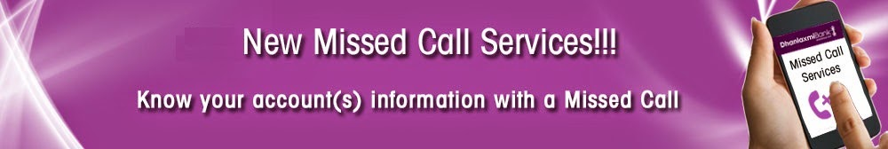 Know Bank Account Balance http://www.nkworld4u.com/ By Just Giving A Missed Call